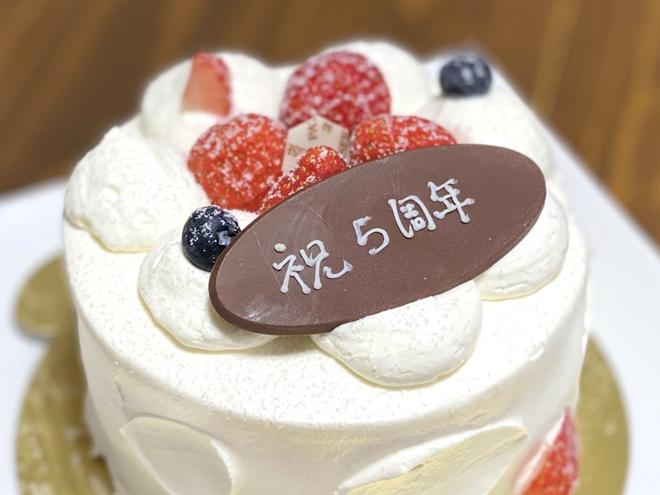 設立5周年祝いのケーキ